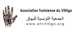 association tunisienne du vitiligo